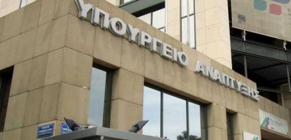 Διοικητικό πρόστιμο 100.000 ευρώ σε ασφαλιστική εταιρεία για παράβαση της νομοθεσίας για την προστασία του καταναλωτή