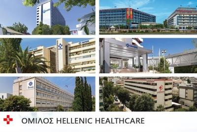Hellenic Healthcare Group: Διάθεση 100 κλινών για τον COVID -19
