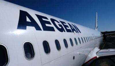 Aegean: Αγορά 1,65 εκατ. μετοχών από την Alnesco στο πλαίσιο της ΑΜΚ