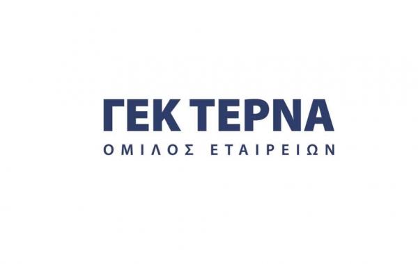 ΓΕΚ ΤΕΡΝΑ: Στα 79,2 εκατ. ευρώ τα προσαρμοσμένα EBITDA το α΄ τρίμηνο
