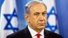 Ισραήλ: Στις 17 Μαρτίου θα αρχίσει η δίκη του πρωθυπουργού Νετανιάχου