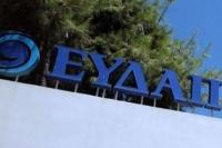 ΕΥΔΑΠ: Δωρεά 2,5 εκατ. ευρώ για την αντιμετώπιση του κορωνοϊού