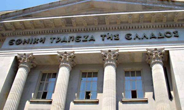 Η Εθνική Τράπεζα αρωγός στην προσπάθεια των επιχειρήσεων για άντληση κεφαλαίων