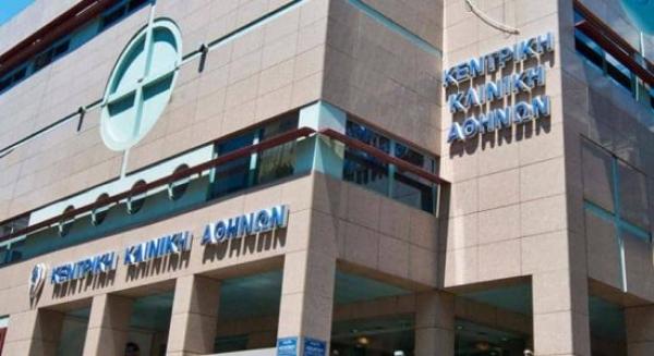 Κεντρική Κλινική Αθηνών: Στη διάθεση του ΕΣΥ το 25% των κλινών της