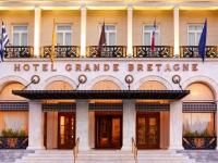 Αναστολή λειτουργίας των ξενοδοχείων «Μεγάλη Βρετανία» και «King George»