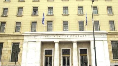 ΤτΕ: Αμετάβλητα τα επιτόκια δανείων και καταθέσεων τον Φεβρουάριο