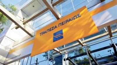 Τράπεζα Πειραιώς: Αρχίζει την 14/1 η διαπραγμάτευση στο Χ.Α. των νέων μετοχών