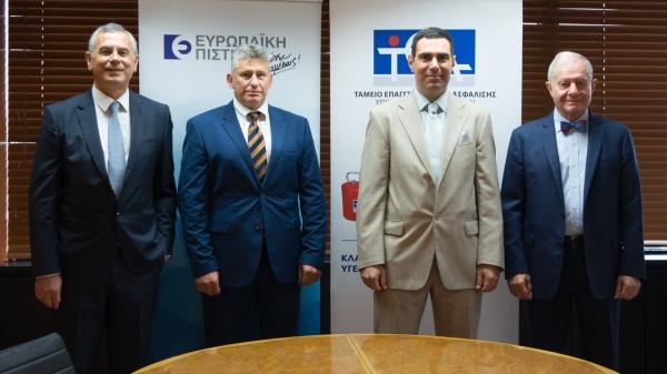 Ευρωπαϊκή Πίστη: Στρατηγική συνεργασία με το Ταμείο Επαγγελματικής Ασφάλισης Υπουργείου Οικονομικών