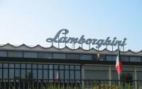 Κλείνει το εργοστάσιό της στην Ιταλία η Lamborghini