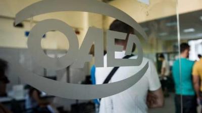 ΟΑΕΔ: Συνολικά 2.197 νέες θέσεις εργασίας δημιουργήθηκαν τον Φεβρουάριο μέσω προγραμμάτων απασχόλησης