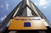 Τράπεζα Πειραιώς: Χρηματοδότηση 4,9 εκατ. για τις αστικές συγκοινωνίες της Θεσσαλονίκης