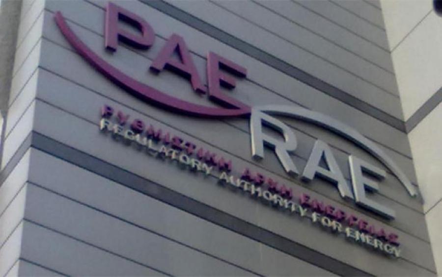 ΡΑΕ: Αντιδράσεις των επιχειρήσεων στις προτάσεις για αλλαγές στα τιμολόγια
