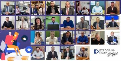 Ευρωπαϊκή Πίστη: Πραγματοποιήθηκε η εκδήλωση βραβεύσεων του Δικτύου Πωλήσεων για το 2020