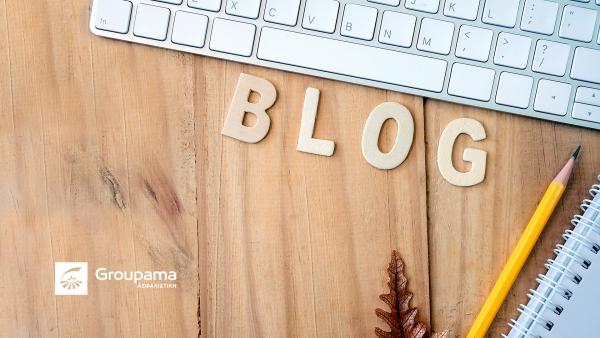 Στον αέρα το νέο blog της Groupama Ασφαλιστικής