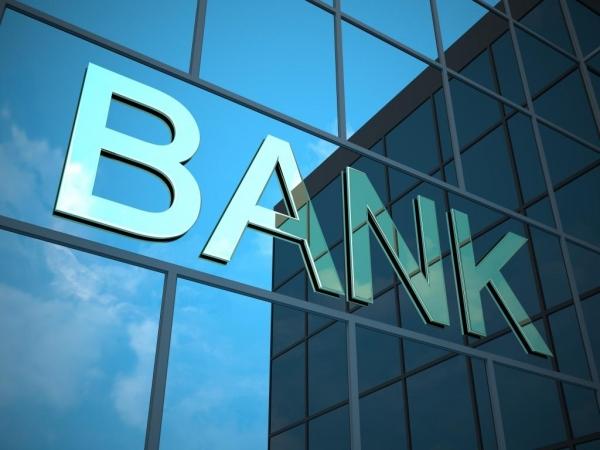 Από σήμερα οι αιτήσεις επιχειρήσεων για δάνεια με εγγύηση έως 80% από την Αναπτυξιακή Τράπεζα