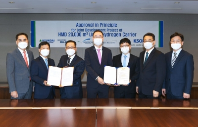 HHI, Hyundai Glovis, Liberian Registry and KR Develop Worlds First Large Size Commercial Hydrogen Carrier