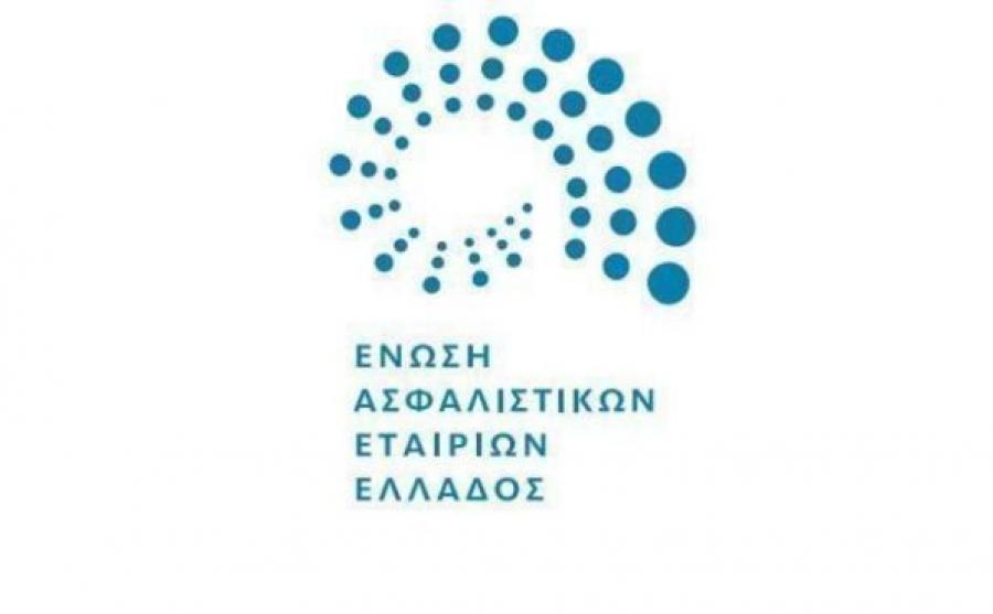 Ένωση Ασφαλιστικών Εταιριών: Προσφέρει 150.000 ευρώ στο ΕΣΥ