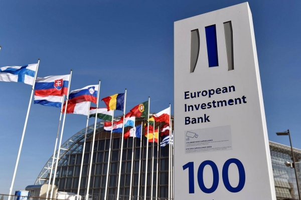 Greece: EIB, National Bank of Greece and Piraeus Bank launch EUR 560 million agriculture investment scheme