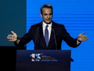 Metron Analysis: Σαρώνει ο Μητσοτάκης με διαφορά 19,5 μονάδων της ΝΔ έναντι του ΣΥΡΙΖΑ