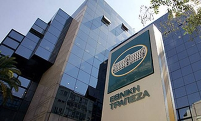 Εθνική Τράπεζα: Στηρίζει τη βιώσιμη ανάπτυξη με το «Πράσινο Δάνειο Αστυπάλαια»