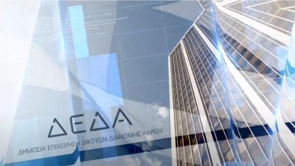 Επενδύσεις 1 δισ. ευρώ και 6.000 θέσεις εργασίας από τη ΔΕΔΑ