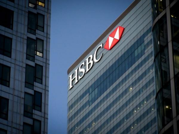 HSBC: Πτώση κερδών κατά 48% στο α΄ τρίμηνο