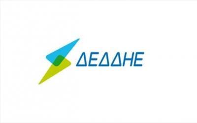 ΔΕΔΔΗΕ: Καμία χρέωση για τα τηλεφωνήματα για διακοπές ρεύματος κατά τη διάρκεια της «Μήδειας»