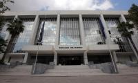 Άρειος Πάγος: «Στοπ» σε παράνομες τραπεζικές χρεώσεις