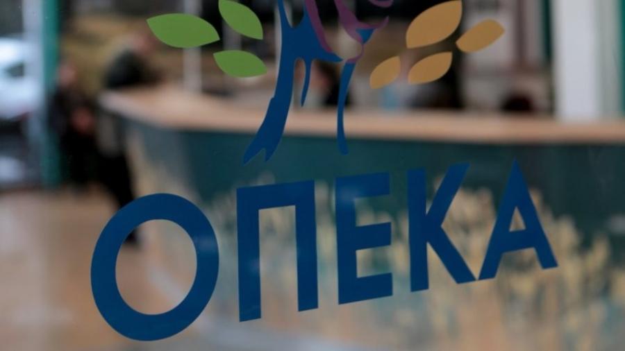 ΟΠΕΚΑ: Πώς θα γίνεται η εξυπηρέτηση του κοινού