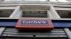 Ο Γ. Ανδριτσάνος ορίστηκε Επικεφαλής Εσωτερικού Ελέγχου της Eurobank