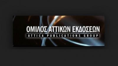 Στις «Αττικές Εκδόσεις» το 100% της «Ιονικές Εκδόσεις Α.Ε.»