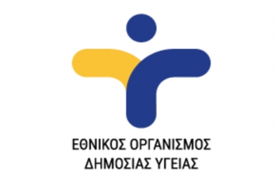 ΕΟΔΥ: Ο χάρτης του κορωνοϊού στην Ελλάδα