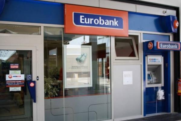 Eurobank: Χωρίς προσημείωση 9 στα 10 δάνεια με εγγύηση Δημοσίου