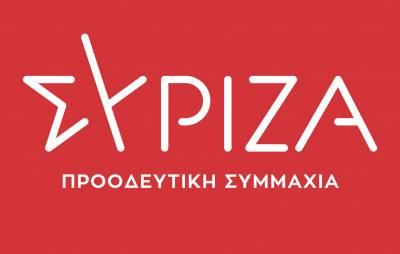 ΣΥΡΙΖΑ: Ο Κουρτς παραιτήθηκε για στημένες δημοσκοπήσεις, ο Μητσοτάκης καλύπτει την Opinion Poll