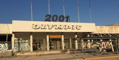 Ξεκινούν οι διαδικασίες κατεδάφισης σε Ελληνικό και Άγιο Κοσμά - Εκδόθηκε η διαπιστωτική πράξη