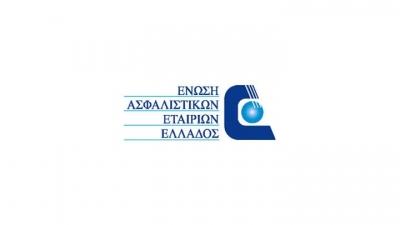 """Με επιτυχία ολοκληρώθηκε το Webinar της ΕΑΕΕ με θέμα """"Sustainable Underwriting"""""""