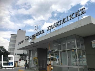ΕΔΕ για πλαστά πιστοποιητικά νόσησης στο Νοσοκομείο Πολυγύρου