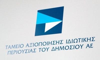 Το νέο Δ.Σ. του ΤΑΙΠΕΔ ανακοίνωσε το Υπερταμείο