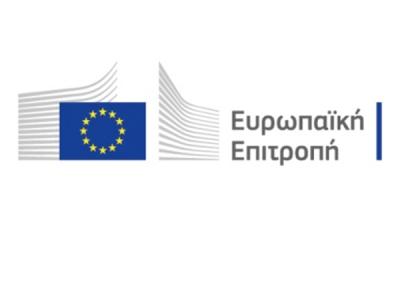 Κρατικές ενισχύσεις: Η ΕΕ ξεκινά επείγουσα δημόσια διαβούλευση για τη διαθεσιμότητα ιδιωτικής ικανότητας βραχυπρόθεσμης ασφάλισης εξαγωγικών πιστώσεων