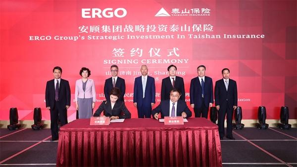 ERGO Group Enters China's P&C Market through Strategic Investment in Taishan Insurance