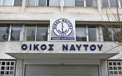 Οίκος Ναύτου: Καταβολή 3 εκατ. στους άνεργους ναυτικούς