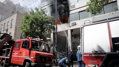 Στα γραφεία ασφαλιστικής εταιρείας η φωτιά που ξέσπασε το πρωί επί της οδού Γ΄ Σεπτεμβρίου