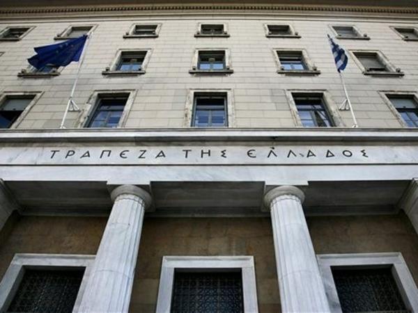 Τράπεζα της Ελλάδος: Προσφέρει 5.000.000 ευρώ για οικονομική ενίσχυση του ΕΟΔΥ