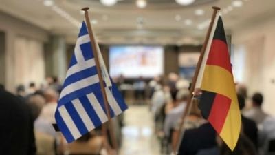 """Ελληνογερμανικό Επιμελητήριο: e-παρουσίαση καινοτομιών από τον χώρο του παιχνιδιού μέσω του """"Spielwarenmesse BrandNew"""""""