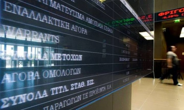 Πρόστιμα 20.000 ευρώ σε Alpha Bank και Eurobank από την Επιτροπή Κεφαλαιαγοράς