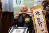 Απεβίωσε ο Ιάπωνας που πρόσφατα μπήκε στο Γκίνες ως ο γηραιότερος άνδρας στον κόσμο