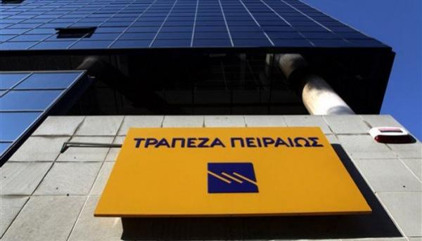 Τράπεζα Πειραιώς: Κέρδος 200 εκατ. ευρώ από swap ομολόγων ελληνικού Δημοσίου