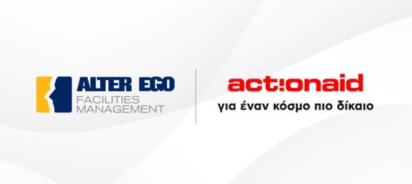 "Alter Ego Facilities Management: Στήριξη του έργου ""ACT45"" της ActionAid"