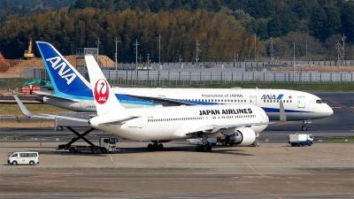 ΑΝΑ Holdings: Η ιαπωνική αεροπορική εξασφάλισε δάνειο $3,8 δισ. για να επιβιώσει