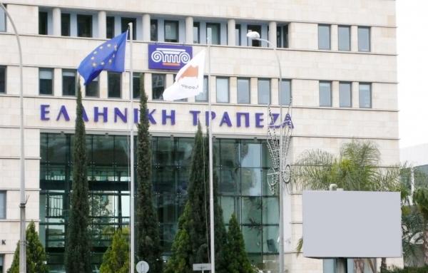 Ελληνική Τράπεζα: Σε ισχυρή θέση για να στηρίξει τις επιχειρήσεις